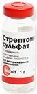 Стрептомицин