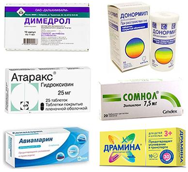 таблетки от аллергии первого поколения: димедрол, донормил, атаракс, сомлон, авиамарин и драмина