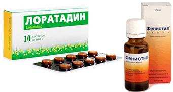препараты от аллергии второго поколения: Фенистил и Лоратадин