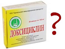 упаковка доксициклина в капсулах