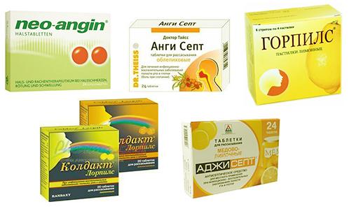 лекарства для горла нео-ангин, ангисепт, горпилс, лорпилс и аджисепт