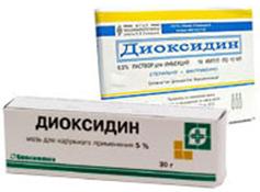 диоксидин в разных упаковках