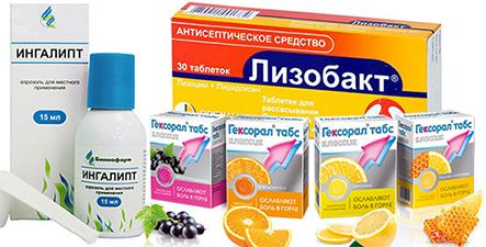 препараты ингалипт, лизобакт и гексорал