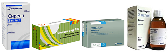 препараты Сиресп, Фенспирид, Эладон и Эриспирус