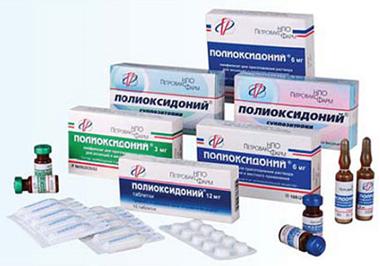 линейка препаратов полиоксидоний