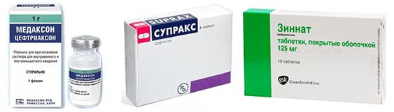 препараты медаксон, супракс и зиннат