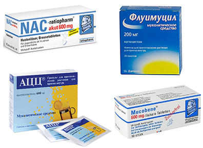 АЦ-ратиофарм, ацц 100, мукобене, флуимуцил