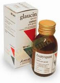 Глауцин