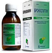 Бронхолитин сироп
