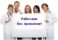http://cc-t1.ru/stati/img/vrach.png