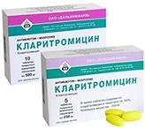 Кларитромицин