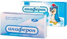 анаферон таблетки для взрослых и детей