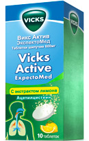 Викс Актив шипучие таблетки