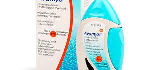 Авамис гормональный препарат