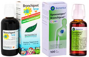 сироп Бронхипрет для детей