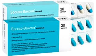 Бронхо-ваксом для взрослых и детей