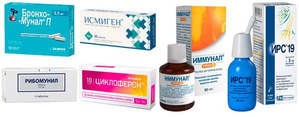 аналоги Бронхо-ваксом: Бронхо-мунал, Исмиген, ИРС 19 и др.