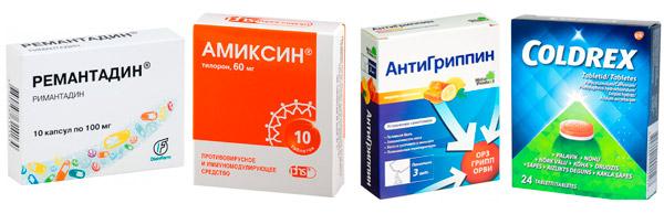 аналоги Инфлюцида: Ремантадин, Амиксин и др.