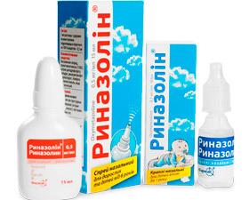 Риназолин капли и спрей для носа