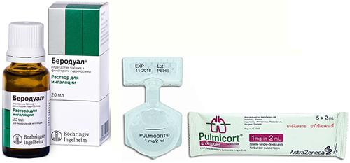 препараты для ингаляций: беродуал и пульмикорт