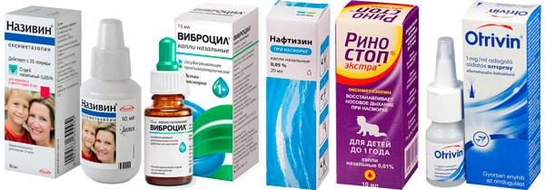 аналоги назола: Називин, Виброцил, Нафтизин, Риностоп, Отривин