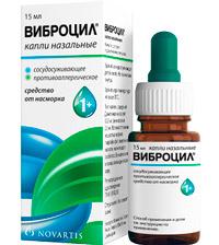 антиаллергический спрей Виброцил