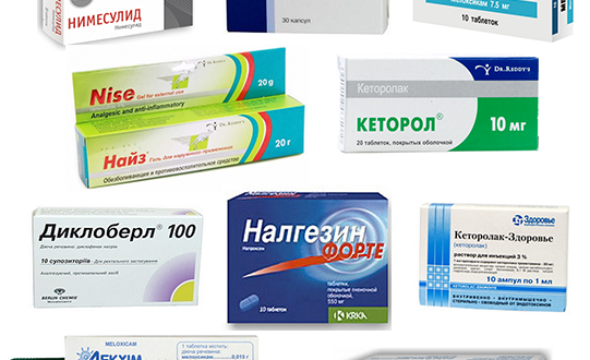 Нестероидные противовоспалительные препараты: нимесулид, целебрекс, мелбек, найз, кеторол, диклоберл, налгезин, кеторолак, мелоксикам и диклак гель