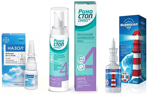 препараты для носа: Назол Аква, Риностоп Аква, мореназал