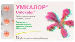 Умкалор аналог препарата Синупрет