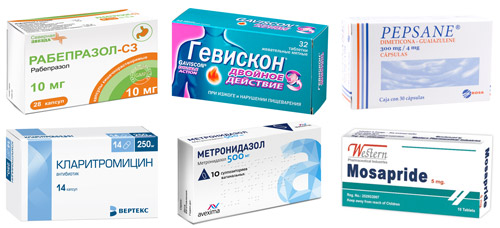 рекомендованные препараты: Рабепразол, Гевискон, Пепсан, Кларитромицин, Метронидазол, Мозаприд