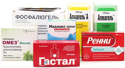 препараты для быстрого устранения изжоги