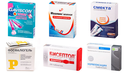 медикаментозная терапия гастрита: Гевискон, Маалокс, Смекта, Фосфалюгель, Бисептол, Норфлоксацин