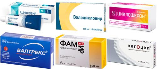 рекомендуемые препараты при генитальном герпесе: Ацикловир, Валацикловир, Циклоферон, Валтрекс, Фамцикловир, Кагоцел