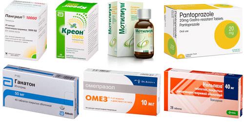 рекомендуемые лекарства: Пангрол, Креон, Мотилиум, Пантопразол, Ганатон, Омез, Нольпаза
