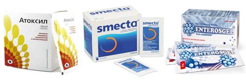 медикаменты для лечения: Атоксил, Смекта, Энтеросгель