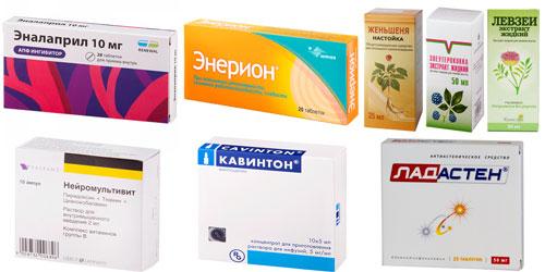 лекарства для лечения ВСД: Эналаприл, Энерион, женьшень, элеутерококк, левзея, Нейромультивит, Кавинтон, Ладастен