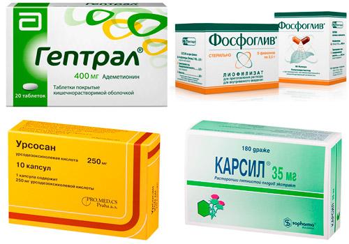 препараты для лечения АЛТ: Гептрал, Фосфоглив, Урсосан, Карсил