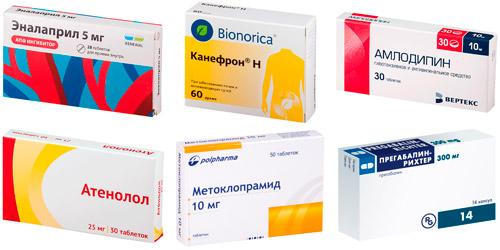 лекарства поддерживающей терапии амилоидоза: Эналаприл, Канефрон, Амлодипин, Атенолол, Метоклопрамид, Прегабалин