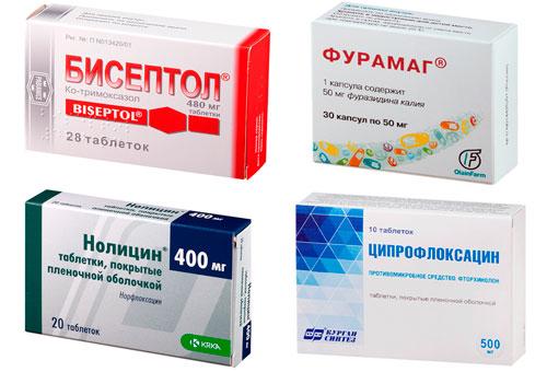 препараты для лечения: Бисептол, Фурамаг, Нолицин, Ципрофлоксацин