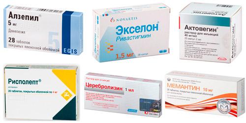 препараты для снижения симптомов деменции: Алзепил, Экселон, Актовегин, Рисполепт, Церебролизин, Мемантин