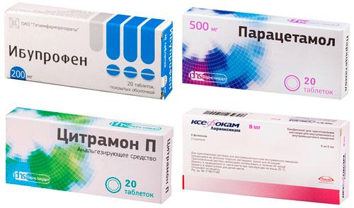 препараты от приступа мигрени: Ибупрофен, Парацетамол, Ксефокам, Цитрамон