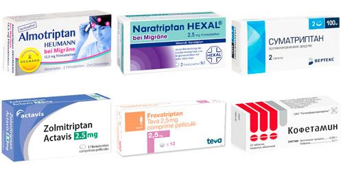 рекомендуемые лекарства при головных болях: Алмотриптан, Наратриптан, Суматриптан, Золмитриптан, Фроватриптан, Эрготамин