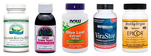 БАДы для иммунитета: Кошачий коготь, Экстракт бузины, Экстракт оливковых листьев, Вирастоп, Эпикор