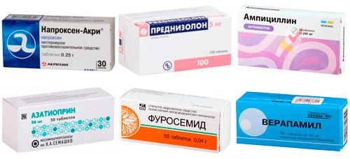 лекарства при ревмокардите: Напроксен, Преднизолон, Ампициллин, Азатиоприн, Фуросемид, Верапамил