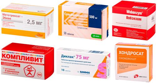 медикаментозная терапия: Метотрексат, Сульфасалазин, Вобэнзим, Компливит, Диклак, Хондросат