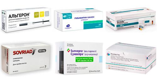 противовирусные препараты: Цепэгинтерферон, Рибавирин, Боцепревир, Симепревир, Асунапревир, Паритапревир
