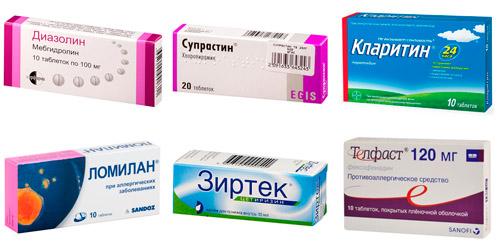 антигистаминные препараты: Диазолин, Супрастин, Кларитин, Ломинал, Зиртек, Телфаст