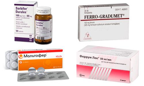 препараты железа при анемии: Сорбифер Дурулес, Ферроградумет, Мальтофер, Феррум лек