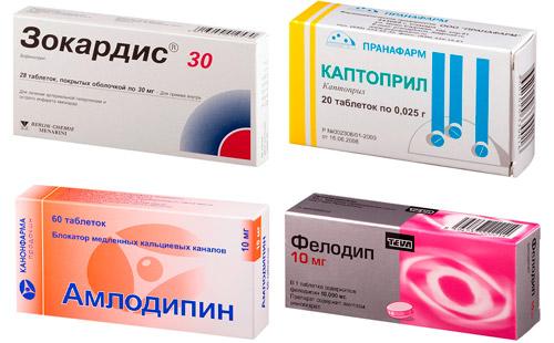 ингибиторы АПФ и блокаторы кальциевых каналов: Зокардис, Каптоприл, Амлодипин, Фелодипин