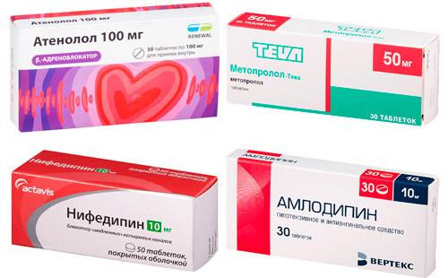 лекарства при тяжелом течении артериальной гипертензии: Атенолол, Метопролол, Нифедипин, Амлодипин